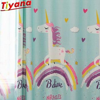 Cortina de unicornio rosa para habitación de Chico, estampado de unicornio de dibujos animados, tul para habitación de niña, estampado de arco iris, cortinas de tul para niño M173 # NT