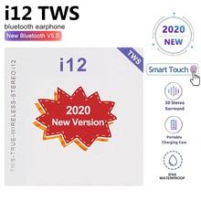 Original i12 TWS Earphone Wireless EarBuds Mini HiFi Sound Earphones Bluetooth 5.0 1:1 Original with Charging Box for Xiaomi 10