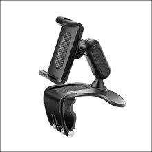 Aular Universal Car uchwyt na telefon komórkowy Upgrade 360 obrót deski rozdzielczej klips do telefonu komórkowego kołyski samochodowe uchwyt samochodowy stojak do montażu