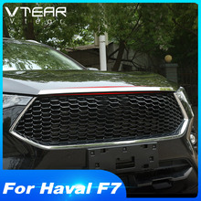 Vtear for Haval F7 F7X chromium styling grill lip molding Car front engine cover trim exterior car-styling accessories part 2018