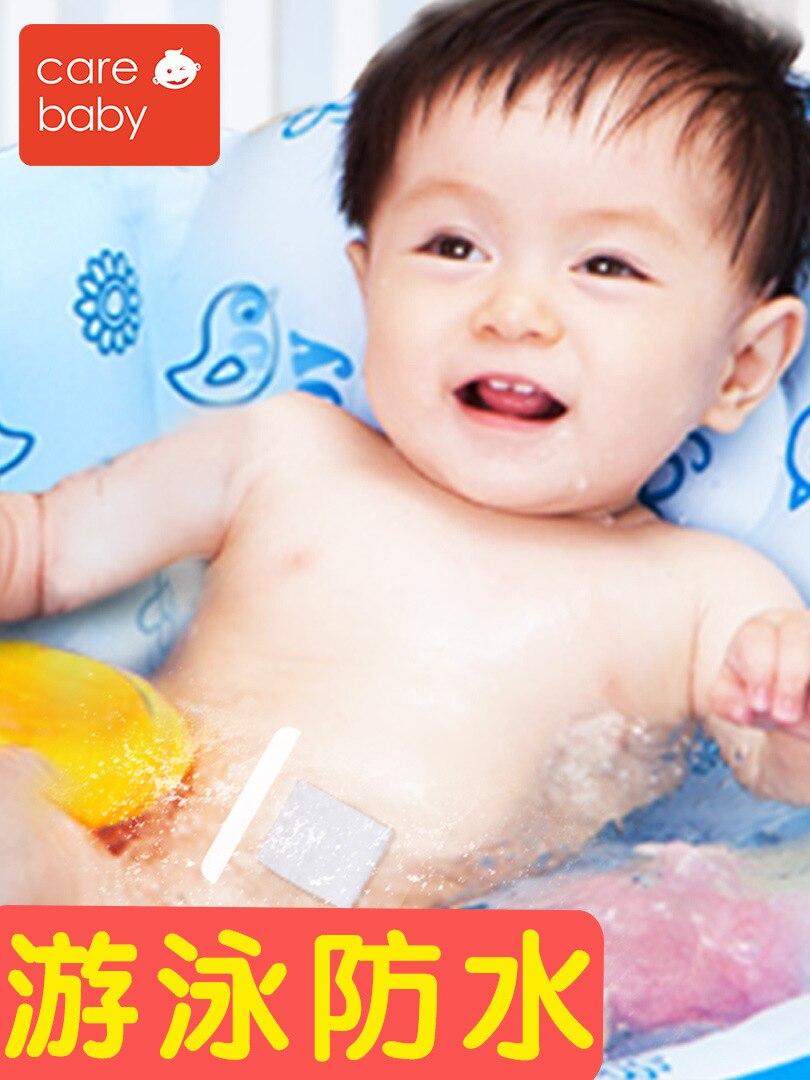 Baby Waterproof Navel Stickers Bath Care Umbilical Paste Newborns Umbilical Paste Infant Swimming Primary Waterproof Wound Paste