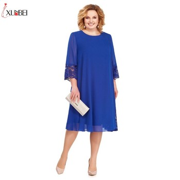 Plus Size Lace Mother Of  The Bride Dresses 2020 Elegant Wedding Party Gown Tea Length robe mere de la mariee Gift For Guest plus size mother of the bride dresses ever pretty mermaid high split off the shoulder wedding party gowns robe mere de la marie