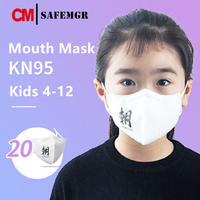 KN95 Protective Mouth Mask for Kids 4-12 Multi-layer Filter Anti Haze Pollen Soft Non-woven Fabric Skin Care Fit well Disposable