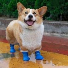 Силиконовая Резиновая Обувь для собак галоши зимняя обувь снега