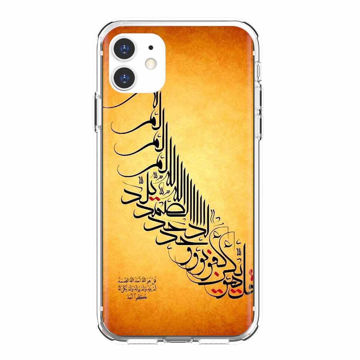 מוסלמי סגנון ערבי יופי סיליקון עור מקרה עבור שיאו mi mi A1 A2 A3 5X6X8 9 9t לייט SE פרו mi Max mi x 1 2 3 2S