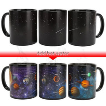 Solar Syster Color Changing Mug Coffee Tea Cup Heating Sensitive Ceramic Starry sky Magic  Gift 1pc
