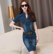 2020 Summer vintage Women office Denim Dress sexy Plus Size Beach Bodycon Jeans Women Dress vestidos robe femme AW698(China)