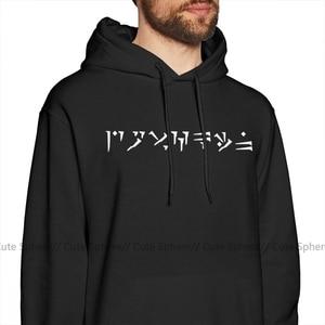Image 2 - Skyrim Hoodie Dovahkiin Hoodies Male Long Pullover Hoodie Cotton Warm Cool Outdoor Over Size Black Hoodies