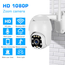 WIFI Camera PTZ  Outdoor AI Alarm 2MP 8 X Optical Zoom 2.7-13.5mm Lens Speed Dome PTZ IP Camera