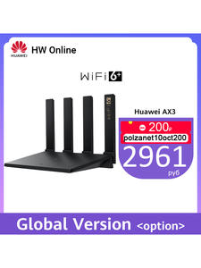 Pro WIFI Wireless Router 5G Dual-Core 3000mbps Huawei 6-Plus Ax3/ax3
