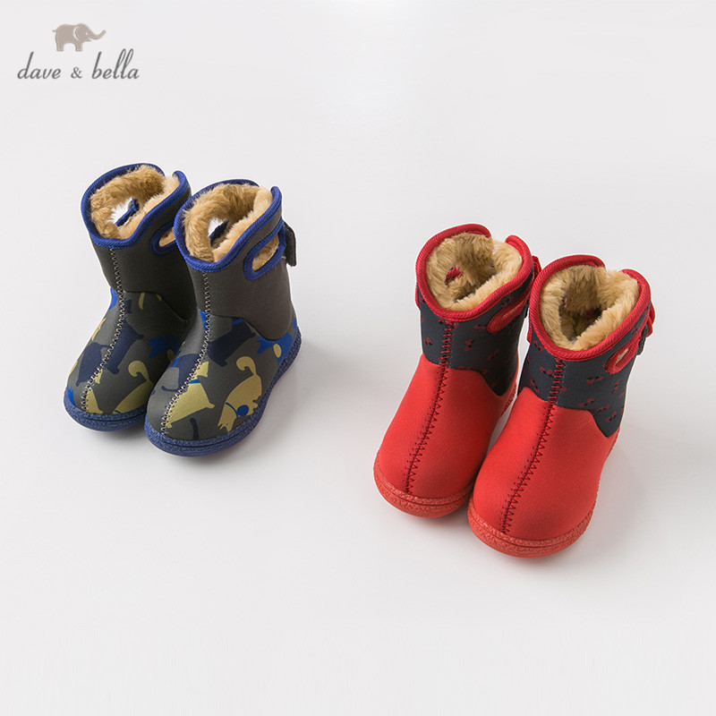 Boots, Boy, Warm, Bella, Children, Infant