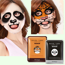 BIOAQUA Sleeping Skin Care Sheep/Panda/Dog/Tiger Facial Animal Mask Moisturizing Cute Dydrating Whitening Sheet Face Masks