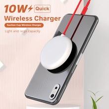 Supporto di ricarica Wireless a ventosa Qi 10W supporto per caricabatterie Wireless per Iphone 8 11 12 Mini Samsung Universal Phone Mag Charge Cap