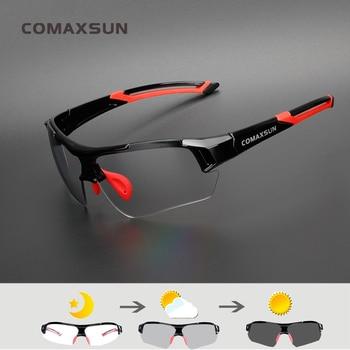 Comaxsun photochromic ciclismo óculos descoloração mtb estrada da bicicleta do esporte óculos de sol da bicicleta óculos 2 estilo 1