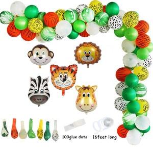 Image 5 - ปาร์ตี้ป่าสัตว์บนโต๊ะอาหารสีเขียวลูกโป่ง Cupcake Toppers Wild First วันเกิดเด็กทารก SAFARI PARTY SUPPLY