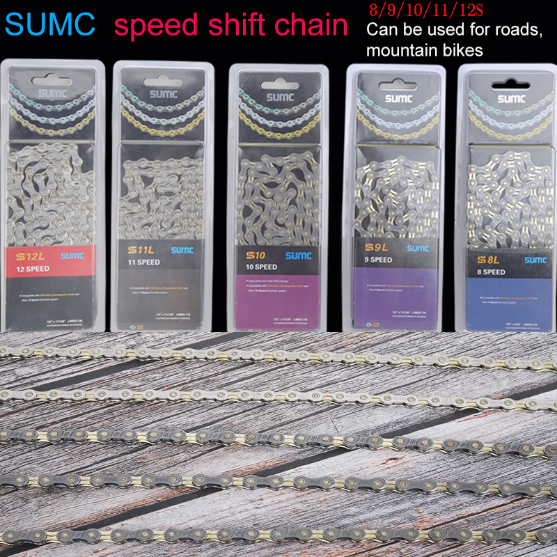 SUMC X8 X9 X9L Bike <font><b>Chain</b></font> 9S 10S 11S Gold and Silver Two color for MTB/Road bicycle for Shimano/SRAM 24 27 30 <font><b>12</b></font> speed 116L /cha image