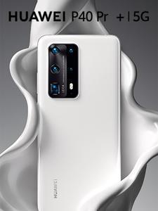 Huawei P40 Pro-Plus 5G 256GB 8GB WCDMA/5G/CDMA/.. NFC Supercharge Octa Core Face Recognition/fingerprint Recognition
