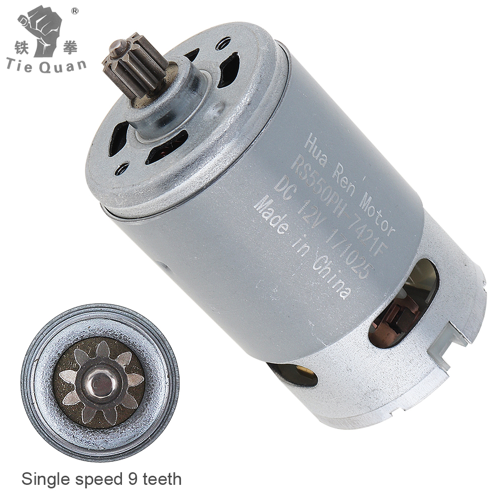 Portable RS550 12V 19500 RPM DC Motor With Single Speed 9 Teeth And High Torque Gear Box For Electric Drill / Screwdriver