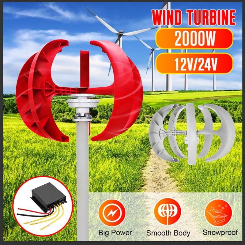 Générateur d'éoliennes 2000W + contrôleur 12V24V 4/5 axe Vertical de lanterne de lame pour l'usage résidentiel de réverbère de ménage