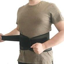 Поддерживающий бандаж для спины нижний Поясничный ремень медицинский