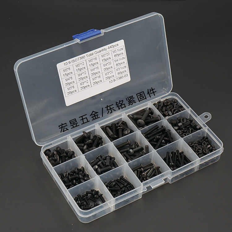440 PCS M3 M4 M5 Foreign Trade Black And White With Pattern Round-Toe Hexagon Socket Screw With Nut Packaged Combination Boxed