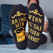 Funny If You Can Read This Bring Me A Beer Pattern Novelty Art Christmas Gift Humour Words Socks Hipster Rock Punk Club Sock(China)