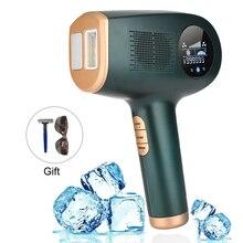 Iplレーザー脱毛機器の髪リムーバー家庭用氷層optiアイスポイント光子無痛腋窩多機能