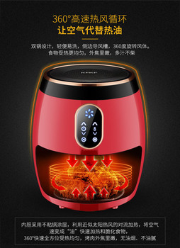 2.6L Air Fryer Multifunctional Electric Oven Digital Intelligent Automatic  Air Fryer Hot Air Oil Free Smokeless Kitchen Cooker 5