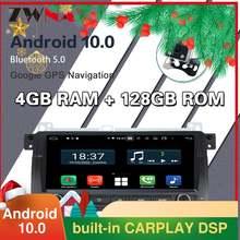 Для bmw e46 wif gps navi 128 ГБ carplay android 100 экран Автомобильный