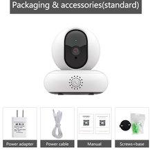 EC67-Р11 сетевой модуль CMOS с интернет HD видео камера видеонаблюдения IP-камера беспроводная камера камеры безопасности