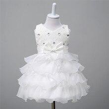 Импортные товары; Лидер продаж; детское торжественное платье; детское белое свадебное платье; юбка принцессы с цветочным рисунком для мальчиков и девочек