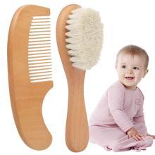 2 шт./компл. деревянный детский безопасный гребень шерстяная щетка для волос Уход Массаж Уход Инструмент Товары для детей