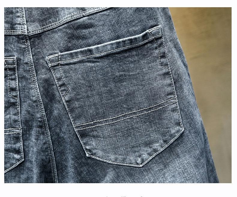 KSTUN Jeans for Men Blue Gray Loose Fit Patched Elastic Waist Leisure Good Quality Men's Clothes