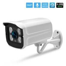 Hamrolte caméra de surveillance extérieure IP 5MP (SONY IMX335), lumière noire, enregistrement Audio, éclairage Ultra faible, codec H.265, système ONVIF