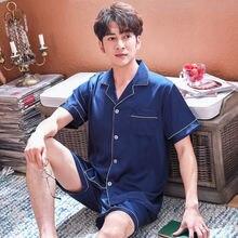 Весенне летние пижамы комплект для мужчин тонкая атласная одежда