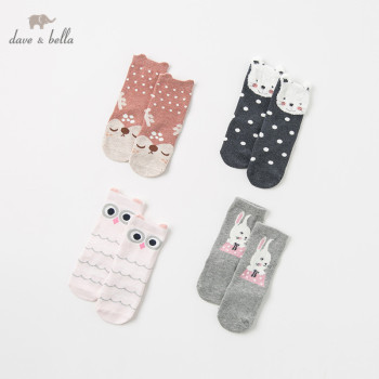 DB11970 dave bella autumn winter baby girl print sock children cute socks 2pcs image
