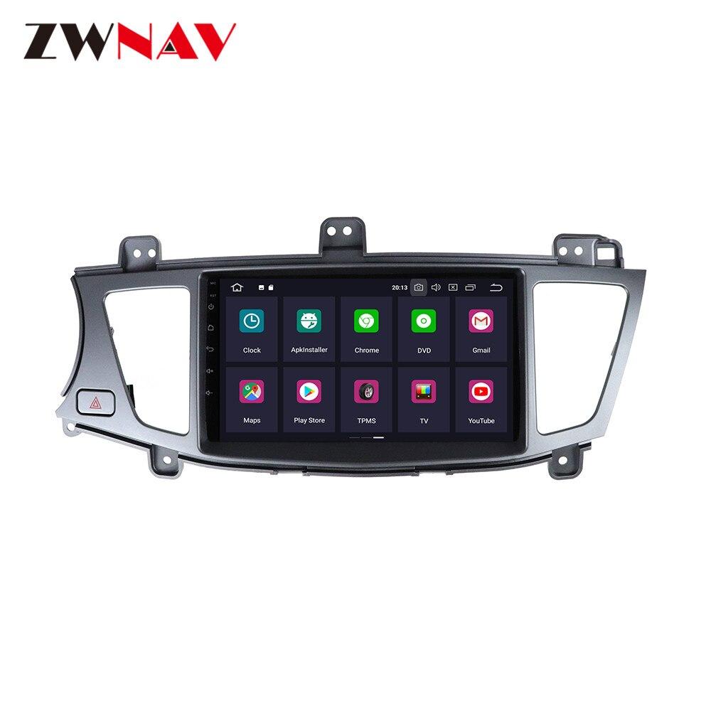 32GB  ROM Android Car Radio Stereo Radio For KIA K7 Cadenza 2009-2016 Car Multimedia Player GPS Navigation Head Unit Free Map