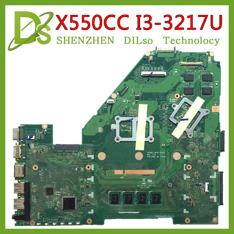 最も安い 4 X552C メインボード