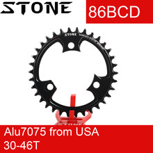 Plato de cadena redondo para bicicleta, 86 BCD, para k force SLK 30t 32t 34t 36t 38t 42 46 48T, cadena de cadena ancha estrecha 86bcd k force