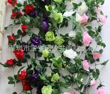 Artificial Rose Vine Artificial Flower Vine Loft Air Conditioning Pipe Winding Decorative Green Leaf Rattan New Flower Vine(China)