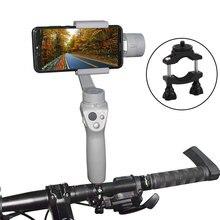 Bicycle Mount Holder Clip for DJI OSMO Mobile 2 Handheld Gimbal Zhiyun Smooth 4