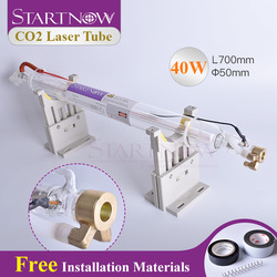 Startnow CO2 лазерная трубка 40 Вт 700 мм Стеклянная Лазерная лампа для CO2 лазерная гравировальная машина резьба по трубке резка маркировка запасны...