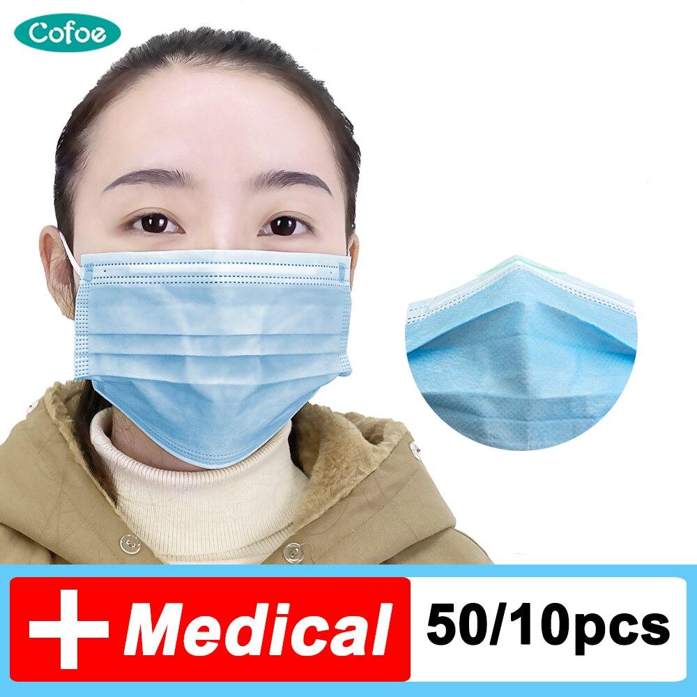 Одноразовая медицинская маска Cofoe, 3 слойный фильтр, не тканые маски из ткани|Медицинский Маски|   | АлиЭкспресс