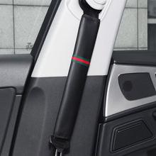 Комплект из 2 предметов pu искусственной кожи автомобиля sefety