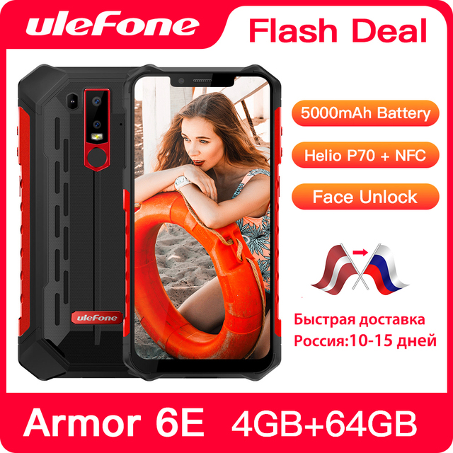 Ulefone Armor 6E IP68 Waterproof NFC Rugged Mobile Phone Helio P70 Otca core Android 9.0 4GB+64GB Wireless Charge Smartphone