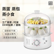 Uap Roti Tungku Food Warmer Steamer Electric Sarapan Mesin Double Deck Steam Cooker Portable Steamer Alat Dapur(China)