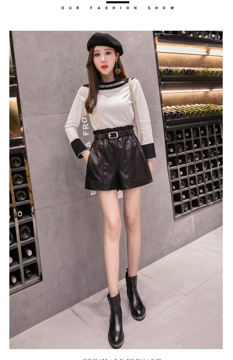 Elegant Leather Shorts Fashion High Waist Shorts Girls A-line Bottoms Wide-legged Shorts Autumn Winter Women 6312 50 75