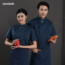 Breathable Chef uniforms For Women Men Western restaurant Kitchen Catering Cooking jacket Work Uniform catering cooker shirts catering business
