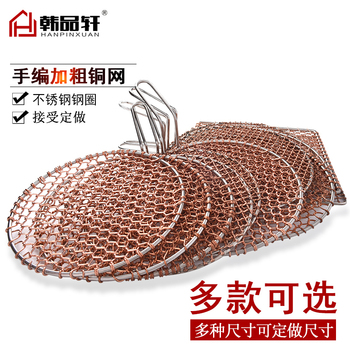 Korean barbecue net BBQ grill bronze net commercial barbecue barbecue wire mesh grate hand-woven pure copper supplies