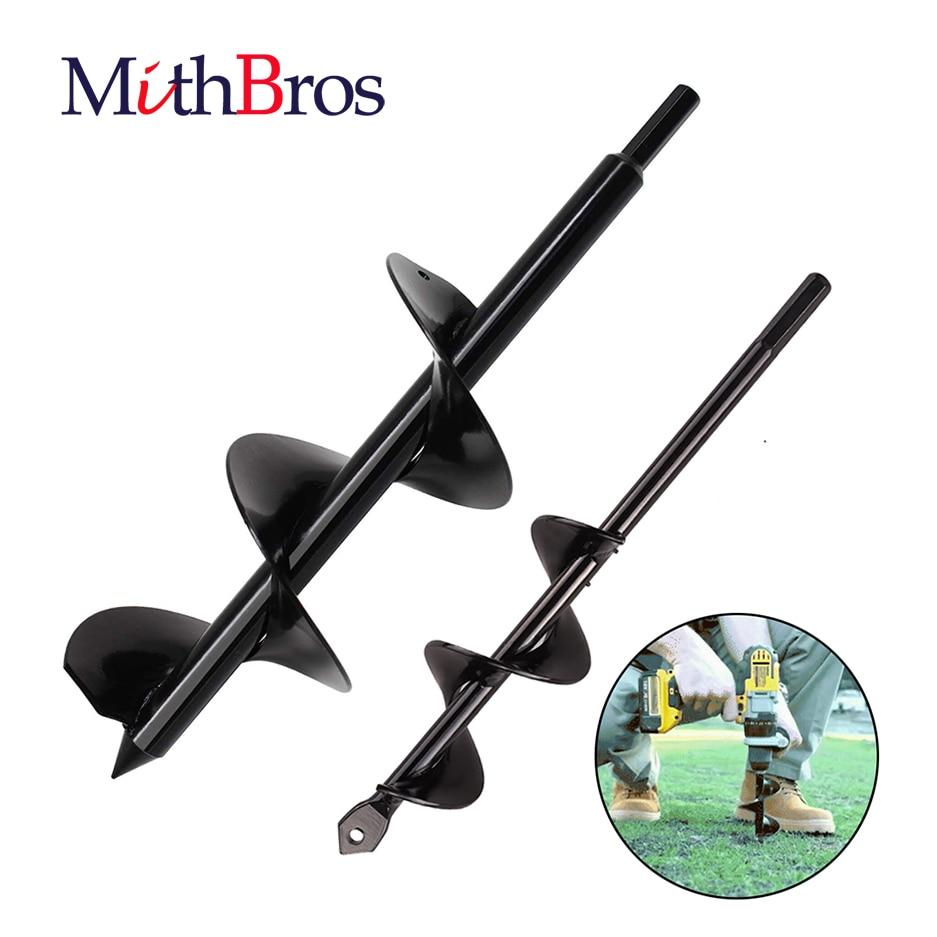 Буровое долото MithBros спиральное для посадки растений, инструмент для бурения грунта, удобрений